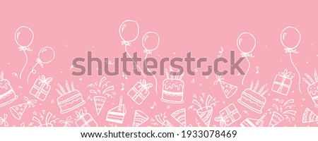 Fun hand drawn party seamless background with cakes, gift boxes, balloons and party decoration. Great for birthday parties, textiles, banners, wallpapers, wrapping - vector design