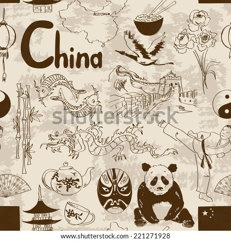 fun retro sketch chinese