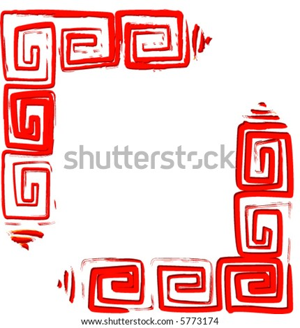 Funky Mexican Aztec Corner Border - stock vector