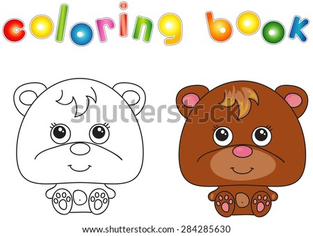 funny and cute bear vector