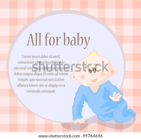funny baby with text area