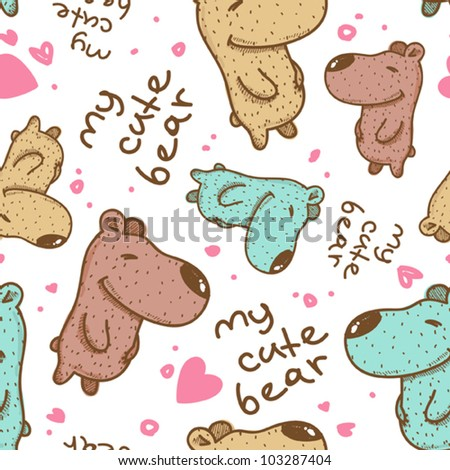 Funny bear seamless texture. Vector illustration