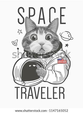 funny cat astronaut illustration