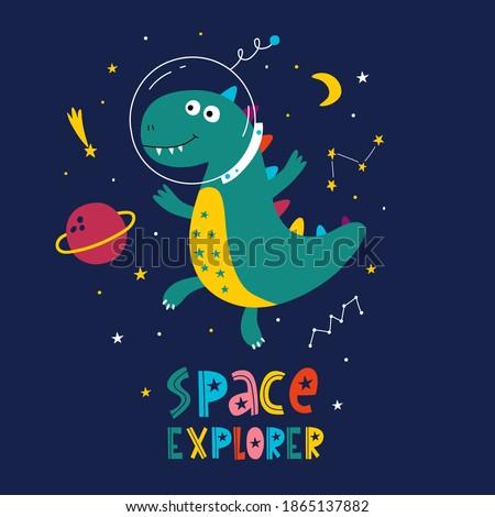 funny dinosaur in space cute