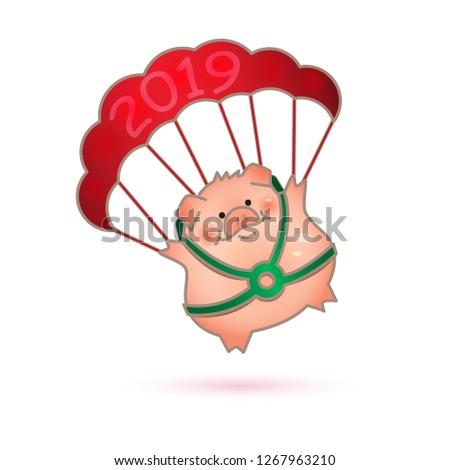 funny hand drawn pig piggy
