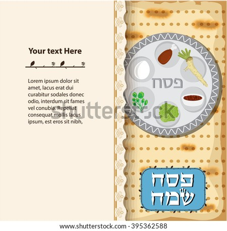 Flat vector spring greeting card download free vector art stock funny happy jewish passover greeting card vector illustration m4hsunfo