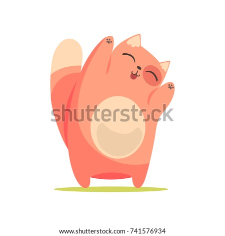 funny happy red cat standing