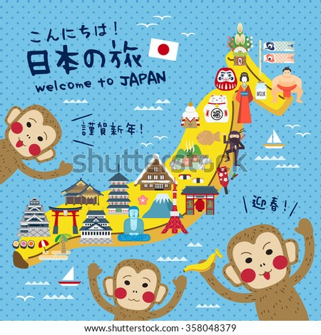 funny japan travel map  japan