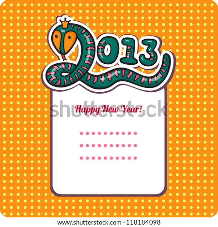 Funny New Year's Eve greeting card with snake. happy new year illustration. Year of snake. Cartoon vector illustration with frame for text. Cartoon sticker. 2013 Year of the snake. Christmas card.