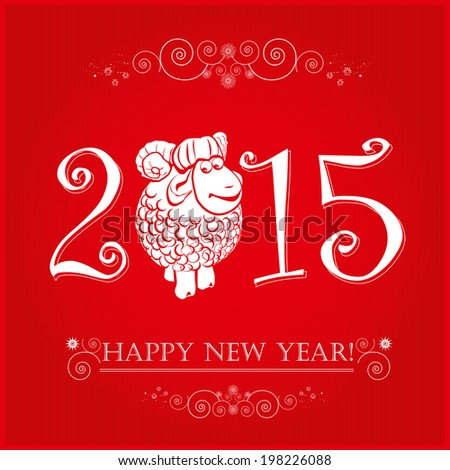 Funny sheep on bright red background and Happy new year 2015. Chinese symbol vector goat 2015 year illustration image design. #198226088