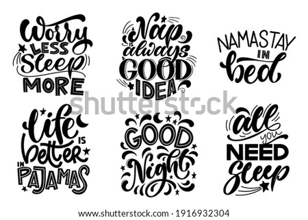 Funny sleep and good night quotes set. Vector design elements for t-shirts, pillow, posters, cards, stickers and pajama Stock photo ©