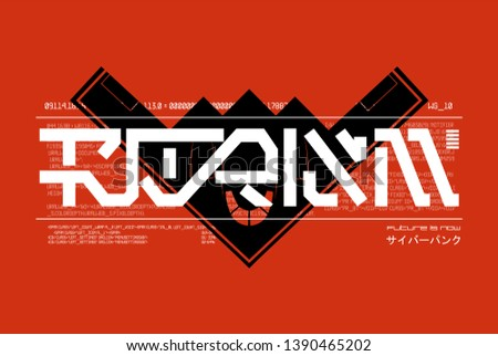 Futurism lettering for T-shirt design and merch. Trandy digital elements for silkscreen clothing. Lettering Futurism in ambigram style and stealith bomber. Japanese inscriptions - the future now