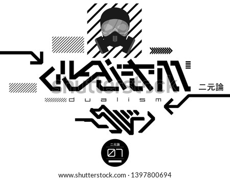 Futurism lettering for T-shirt design and merch. Trandy digital elements for silkscreen clothing. Lettering futurism T-shirt, gas mask and design elements. Japanese inscriptions - Dualism