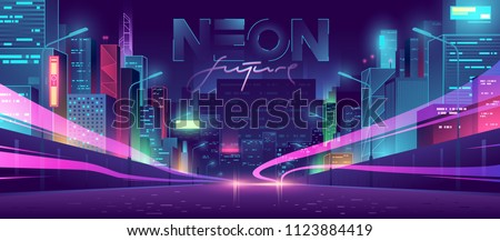 Futuristic night city. Cityscape on a dark background with bright and glowing neon purple and blue lights. Wide highway front view. Cyberpunk and retro wave style illustration.