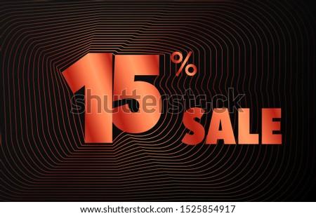 futuristic red wave frame sale