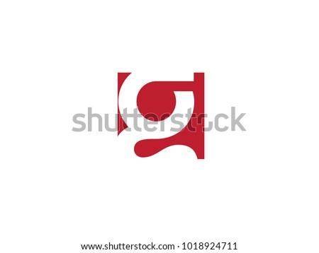G letter logo company