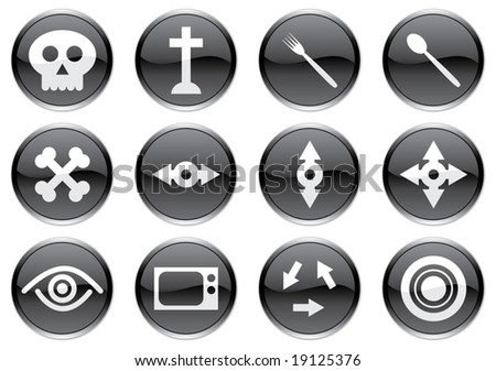 gadget icons set white   black