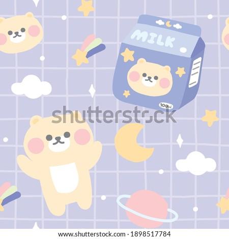 Galaxy concept.Pastel concept.Seamless pattern of cute bear on purple background.Animals cartoon character design.Milk box.Kid graphic.Wallpaper.Kawaii.Vector.Illustration.