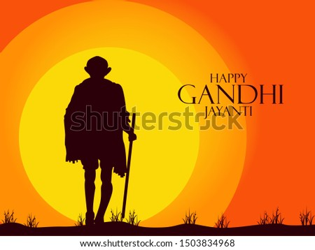 gandhi jayanti is a national