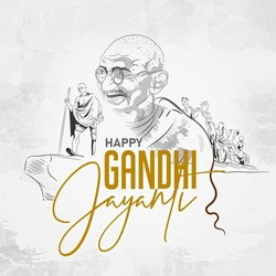 Gandhi Jayanti is a national holiday in India.