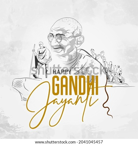 Gandhi Jayanti is a national holiday in India. Сток-фото ©
