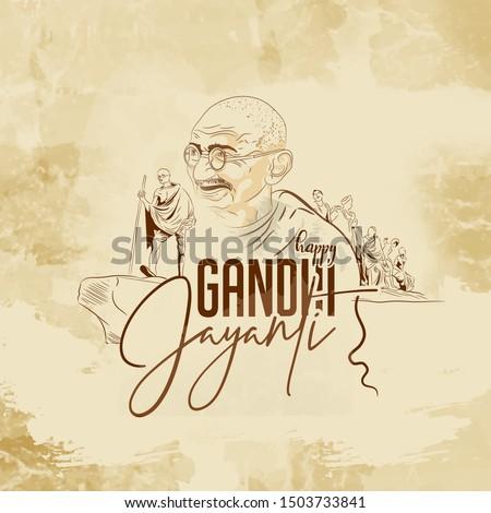 gandhi jayanti is a national