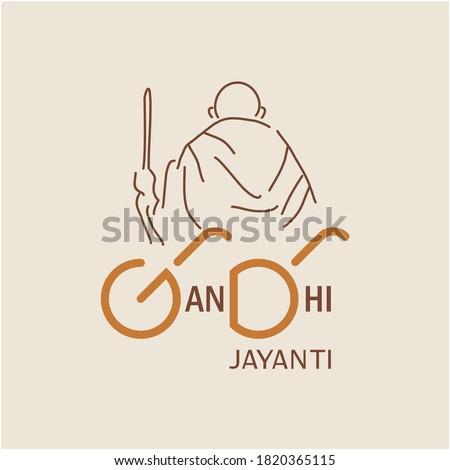 gandhi jayanti is an event