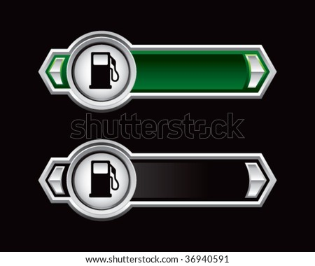 gas pump green and black arrows
