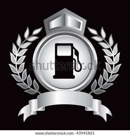 gas pump clip art. stock vector : gas pump icon