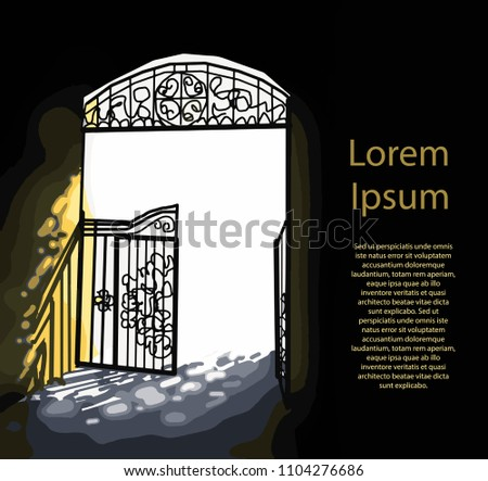 Gateway from darkness to light. An ancient arch from a dark courtyard to a lighted street. Drawing by hand. Vector. Illustrator10.