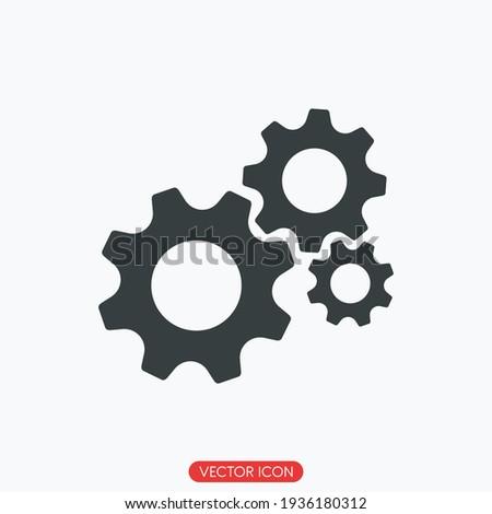 gear icon, Gear Settings symbol, cogwheel, Vector Illustration Сток-фото ©