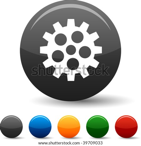 Gear icon set. Vector illustration. - stock vector