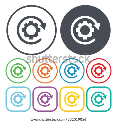 Gear Icon Vector.