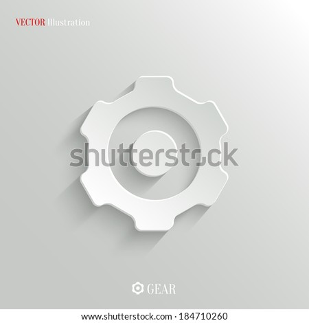 Gear icon - vector web illustration, easy paste to any background