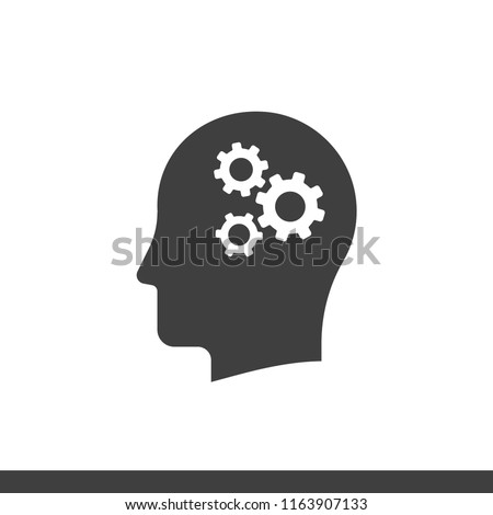 Gear in head icon isolated on white background vector image