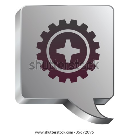 Gear or settings icon on stainless steel modern industrial voice bubble icon suitable for use as a website accent, on promotional materials, or in advertisements.