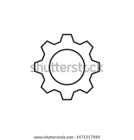 Gear vector icon. Gear vector illustration