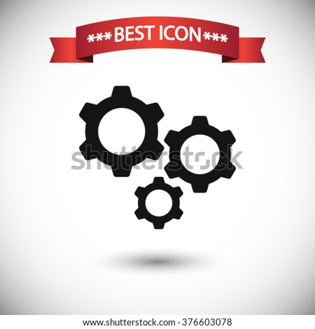 gears icon vector  gears icon
