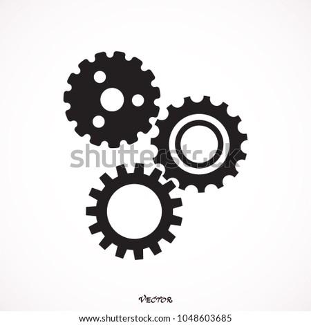 Gears on a white background. Vector illustration. Working gear. Machinery gear. Pin gear. Progresiruet gear.