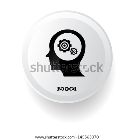 Gears symbol,on white background,vector