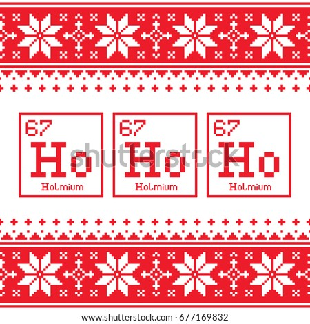 geek christmas seamless pattern