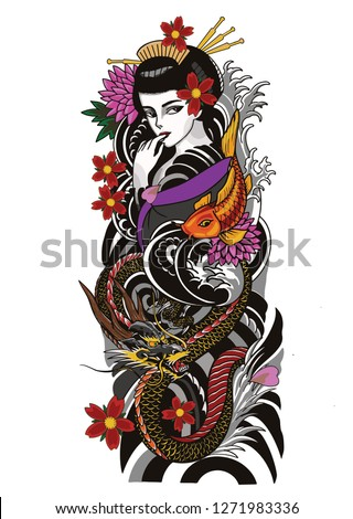 geisha tattoo design with the dragon and koi fish