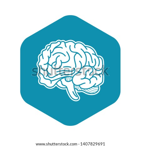 Genius brain icon. Simple illustration of genius brain vector icon for web design isolated on white background