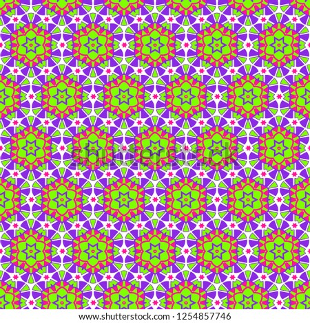 geometric pattern seamless vector background - Shutterstock ID 1254857746