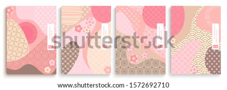 Geometric template in traditional Japan style, modern abstract covers set. Template for flyers, banners, brochures. Landscape background with Japanese pattern. Translation - Japan country name.Vector
