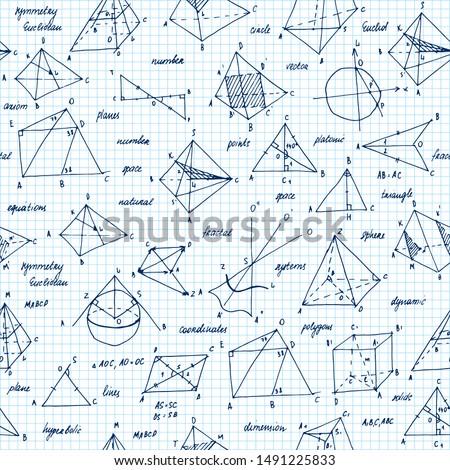 Geometry sketch. Seamless texture. Cell paper seamless pattern with the sketches and geometrical elements. Checkered page of notebook or school exercise book.