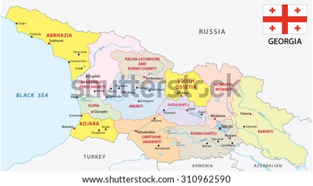 Free georgia map vector download free vector art stock graphics georgia administrative map with flag gumiabroncs Images