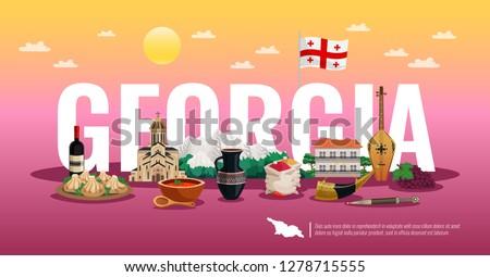 georgia travel horizontal flat