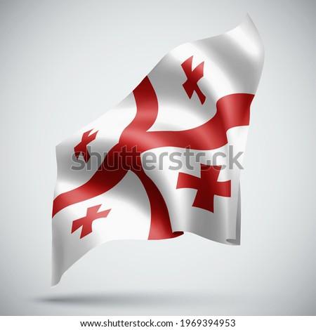 georgia  vector 3d flag