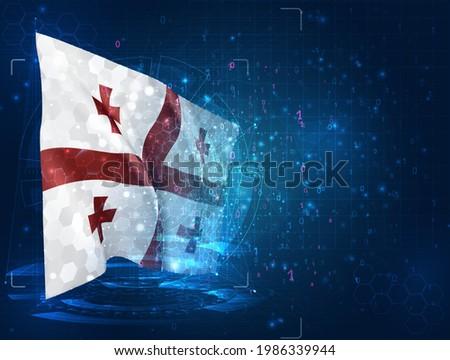 georgia  vector 3d flag on blue